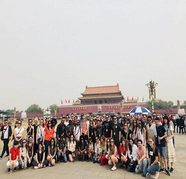 China Module 2018 Beijing at Cheung Kong Graduate School of Business (CKGSB)