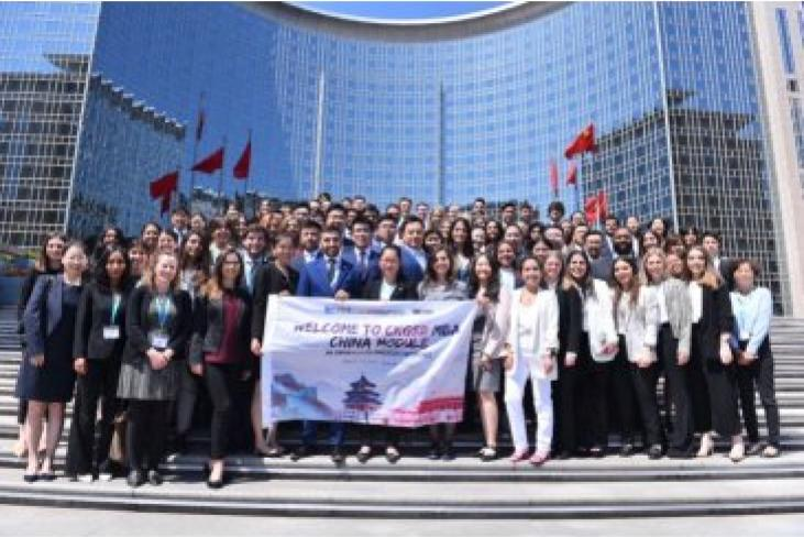 China Module 2019 Beijing at CKGSB